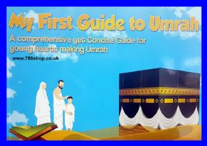 My First Guide To Umrah Book By: Anila Mughal - Islamic Colour Book (Brand New)